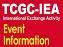 TCGC-IEA